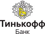 «АО «Тинькофф Банк» - проверено, безопасно!